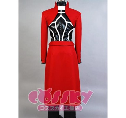Fate Stay night Emiya Shirou  Cosplay costume